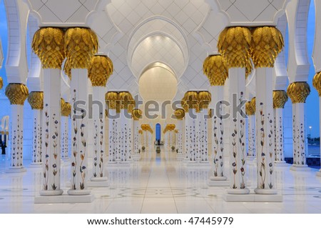 Detail of the Sheikh Zayed Mosque at night. Abu Dhabi, United Arab Emirates - stock photo
