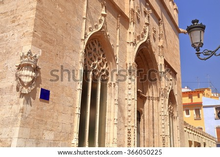 Detail of the stone decorations on the facade of the church of Los Santos Juan in Valencia, Spain - stock photo
