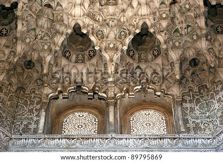 Detail of the windows and ceiling of the Nasrid Palace, Alhambra, Granada, Spain - stock photo