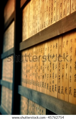 Detail of traditional prayer boards in a Japan temple - stock photo
