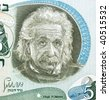 Detail of vintage (1968) five pounds bill.  Portrait of Albert Einstein, Theoretical Physicist - stock photo