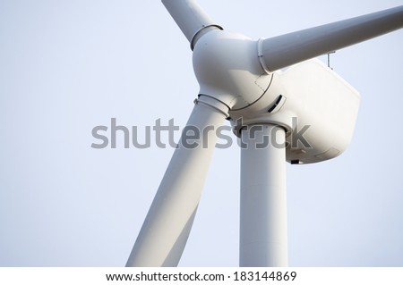 Detail of wind turbine for electric power production, Pozuelo de Aragon, Zaragoza, Aragon, Spain.