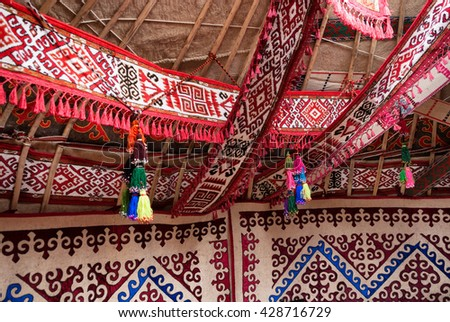 Detail of yurt - portable, bent dwelling structure traditionally used by nomads in the steppes of Central Asia as their home.