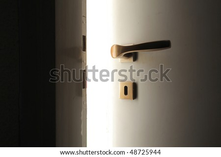 Detail on a door's handle