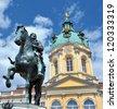 Detail palace Charlottenburg Berlin, Germany - stock photo