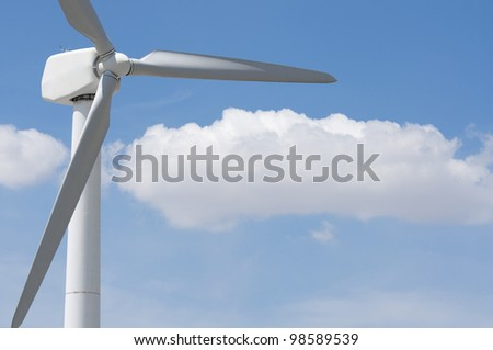 detail top of a windmill for electric power production