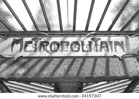 Detail view of a typical metropolitain sign board in Paris in black and white. - stock photo