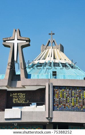Detail view of Basilica of Our Lady of Guadalupe, Mexico City - stock photo