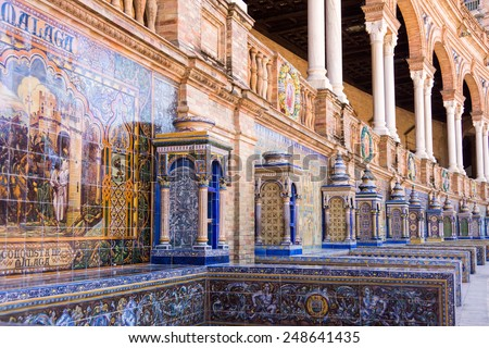 Detail with azulejos at Palacio Espanol on Plaza De Espana, Seville. - stock photo