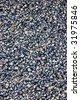 Detailed Asphalt Texture, Wet Tarmac Macro Closeup, Detailed Vertical Pattern Copy Space - stock photo