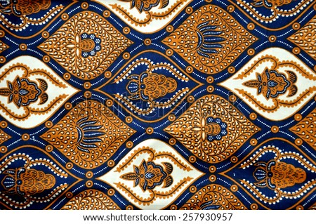 Detailed Patterns Indonesia Batik Cloth Stock Photo Royalty Free 257930957  Shutterstock
