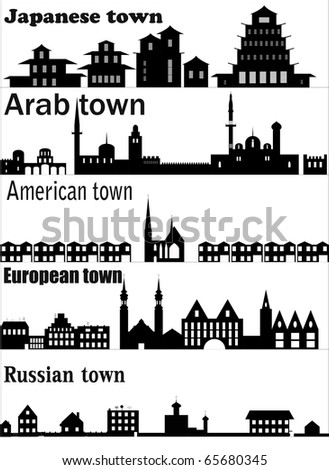 Detailed vector skylines of different towns - stock photo