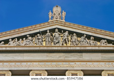 Details from the Academy of Athens Metope in Greece - stock photo