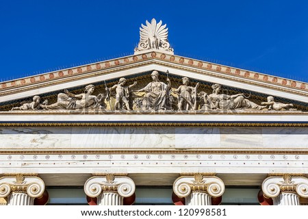 details in the Academy of Athens - stock photo