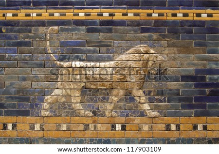 Details of a Babylonian city wall in Pergamon museum, Museumsinsel (Museum Island), Berlin - UNESCO World Heritage Site - stock photo