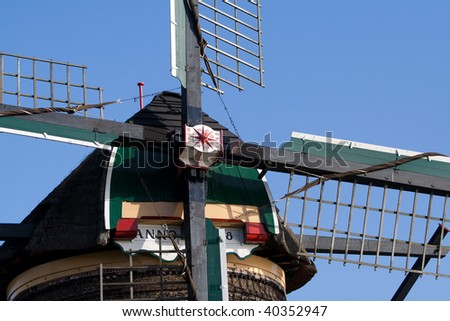 Details of a dutch windmill. Photo from Kinderdijk (The Netherlands) - stock photo