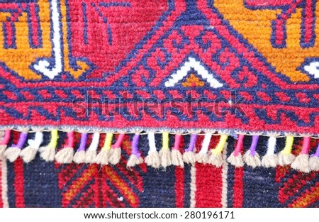 details of ancient Middle Eastern rugs handmade textile frame