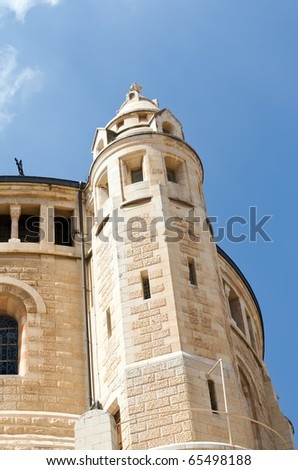 Details of architecture of buildings streets of the old city. Jerusalem. Israel. - stock photo
