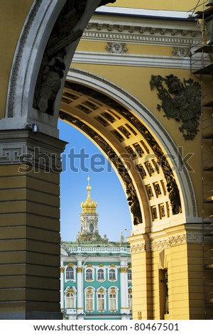 Details of Hermitage museum in St. Petersburg, Russia - stock photo
