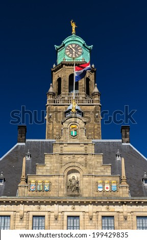 Details of Rotterdam city hall, Netherlands - stock photo