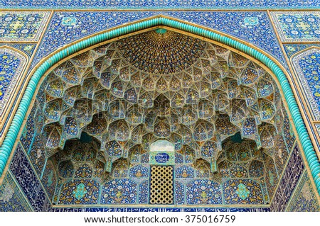 Details of Sheikh Lotfollah Mosque in Isfahan, Iran - stock photo