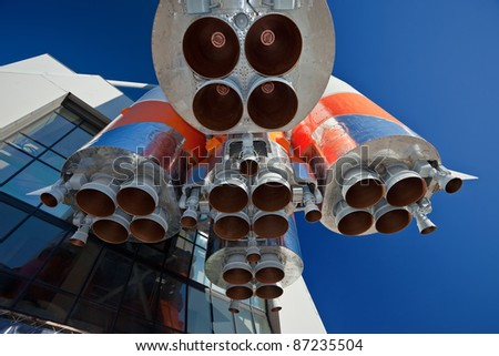 Details of space rocket engine - stock photo