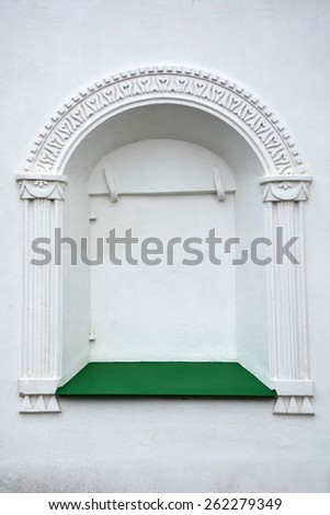 Details of the famous Trinity cathedral in Pskov, Russia - stock photo