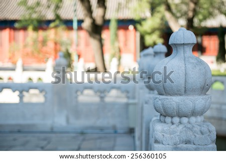 Details of the lake fence on the territory of the temple and museum of Confucius, Beijing, China - stock photo