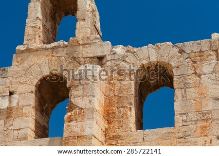Details of the Odeon of Herodes Atticus. Atticus is an ancient theater structure located in the southwest slope of the Acropolis. Athens, Greece. - stock photo