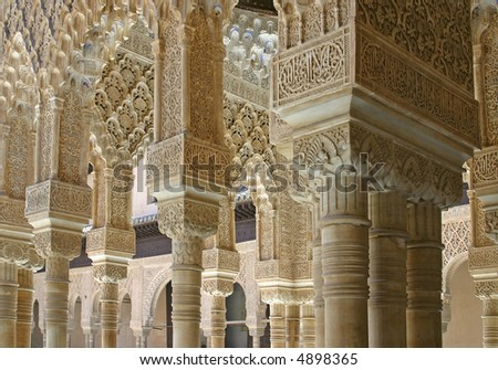 Details of the palace of the Alhambra from Granada, Spain - stock photo