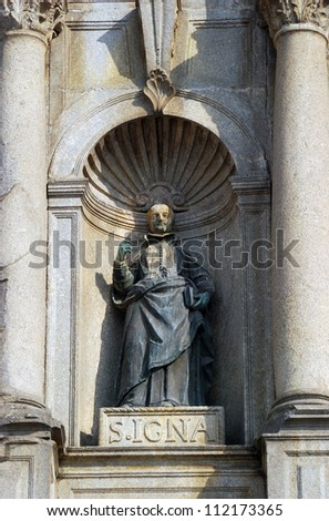 Details of the ruins of St. Paul's Cathedral, macao - stock photo