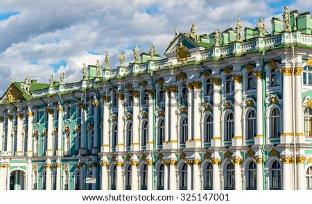 Details of the Winter Palace in Stain Petersburg - Russia - stock photo