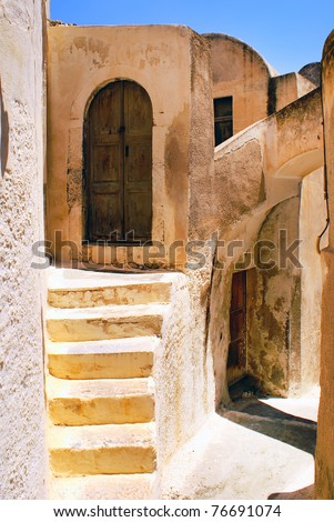 Details of traditional village of Thira at Santorini island in Greece - stock photo