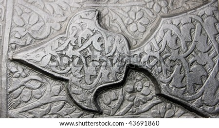 Details of 550 years old engraved metal - stock photo