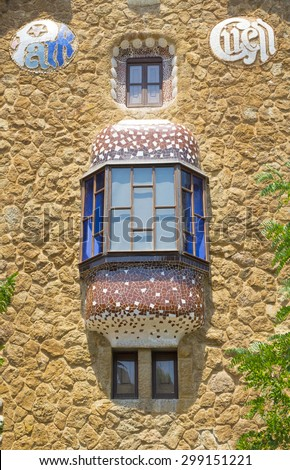 Details Park Guell in Barcelona - stock photo