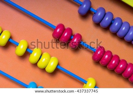Dexterity Toy for young children / Toy - stock photo