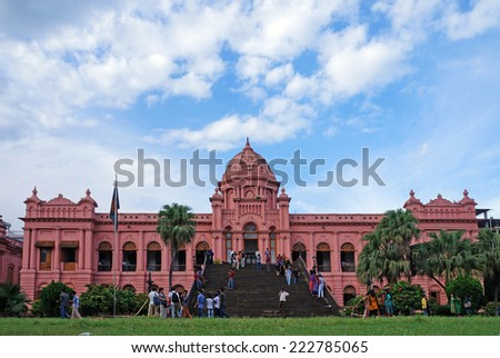 DHAKA, BANGLADESH -AUGUST 30: The Ahsan Manzil, what is called Pink Palace in Bangladesh on August 30, 2014. Ahsan Manzil was the official residential palace and seat of the Dhaka Nawab Family.