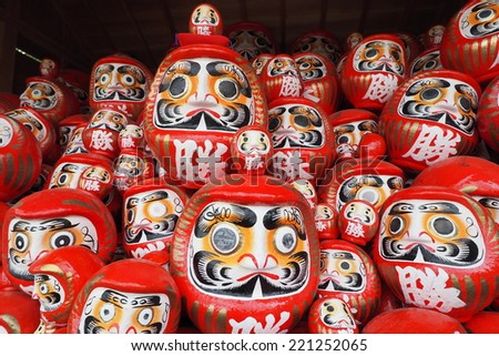 Dharma doll - stock photo
