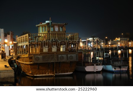 Dhow at Dubai Creek at night - stock photo