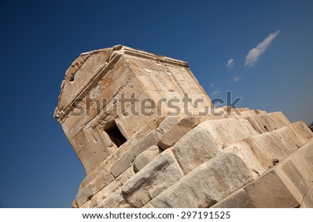 Diagonal shot from tomb of Cyrus in Pasargadae of Iran against blue sky. - stock photo