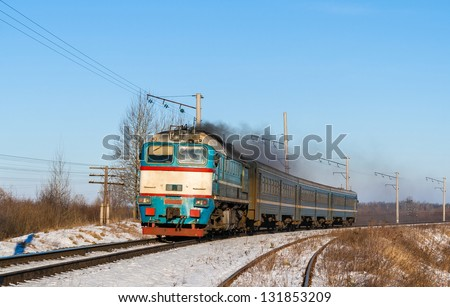 Diesel local train in Ukraine. - stock photo