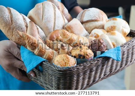 Different bread and bread slices - stock photo