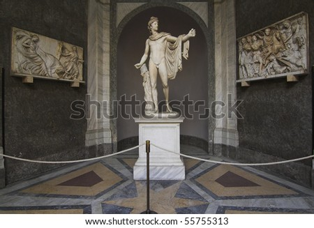 different view of vatican museums - stock photo