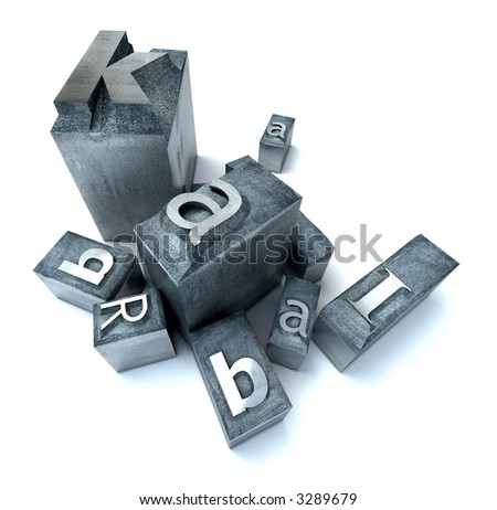 Differently shaped metallic print letter cases