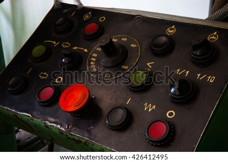 digital printing press. control panel in the modern printing press - stock photo