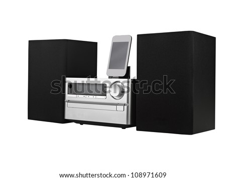digital usb, cd player and mp3 against the white background - stock photo