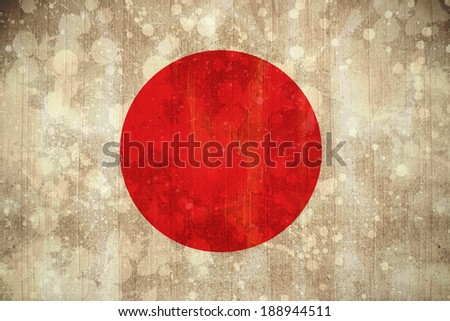 Digitally generated japan flag in grunge effect