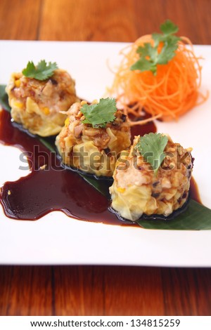 Dim sim, Dumpling. Chinese Appetizer - stock photo