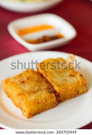 Dim sum, Chinese Food - stock photo