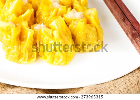 Dim Sum, Chinese Food, chinese steamed dumpling on white plate. - stock photo